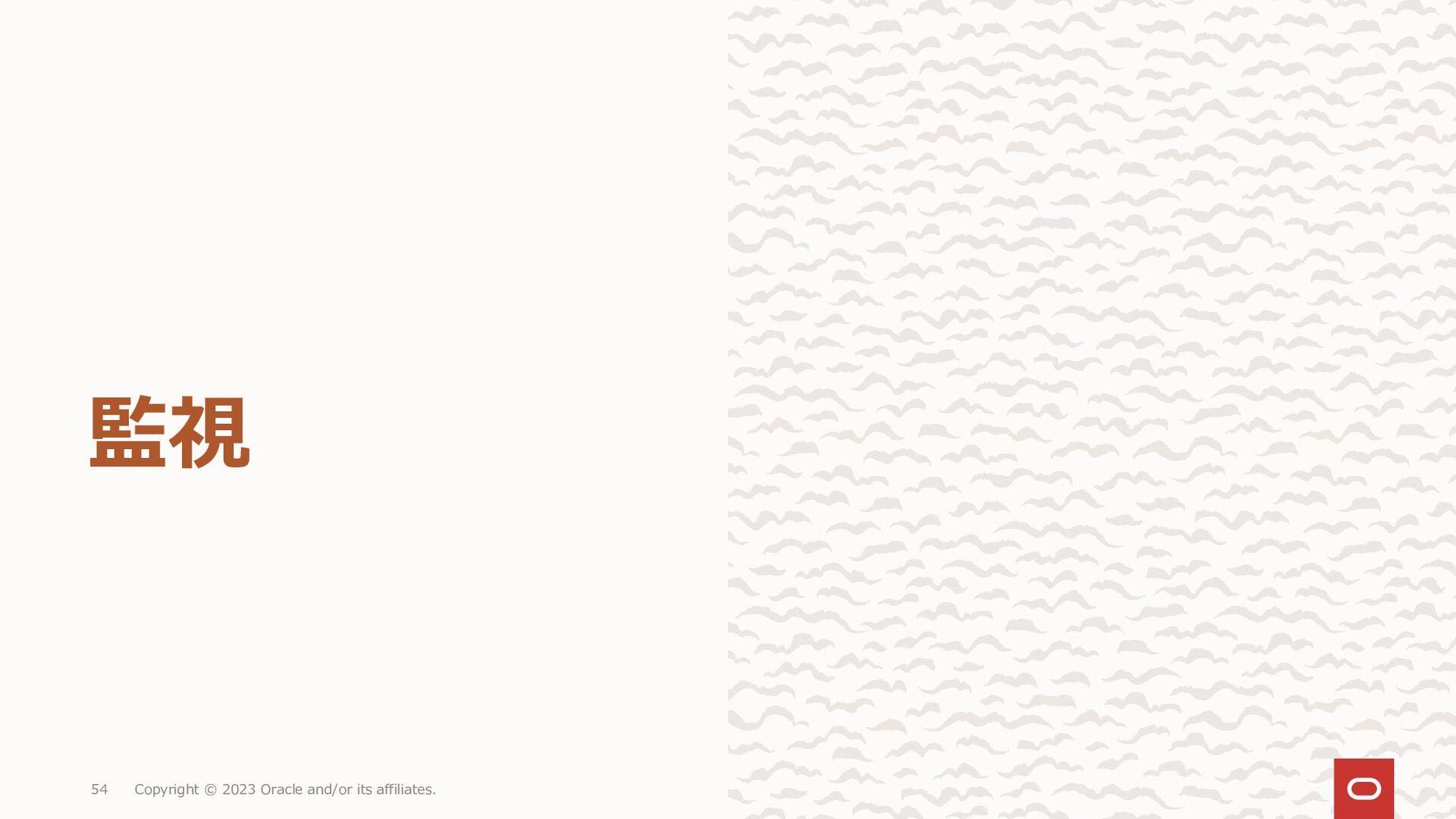 54 Marketplaceにて公開されている Enterprise Managerイメージを...