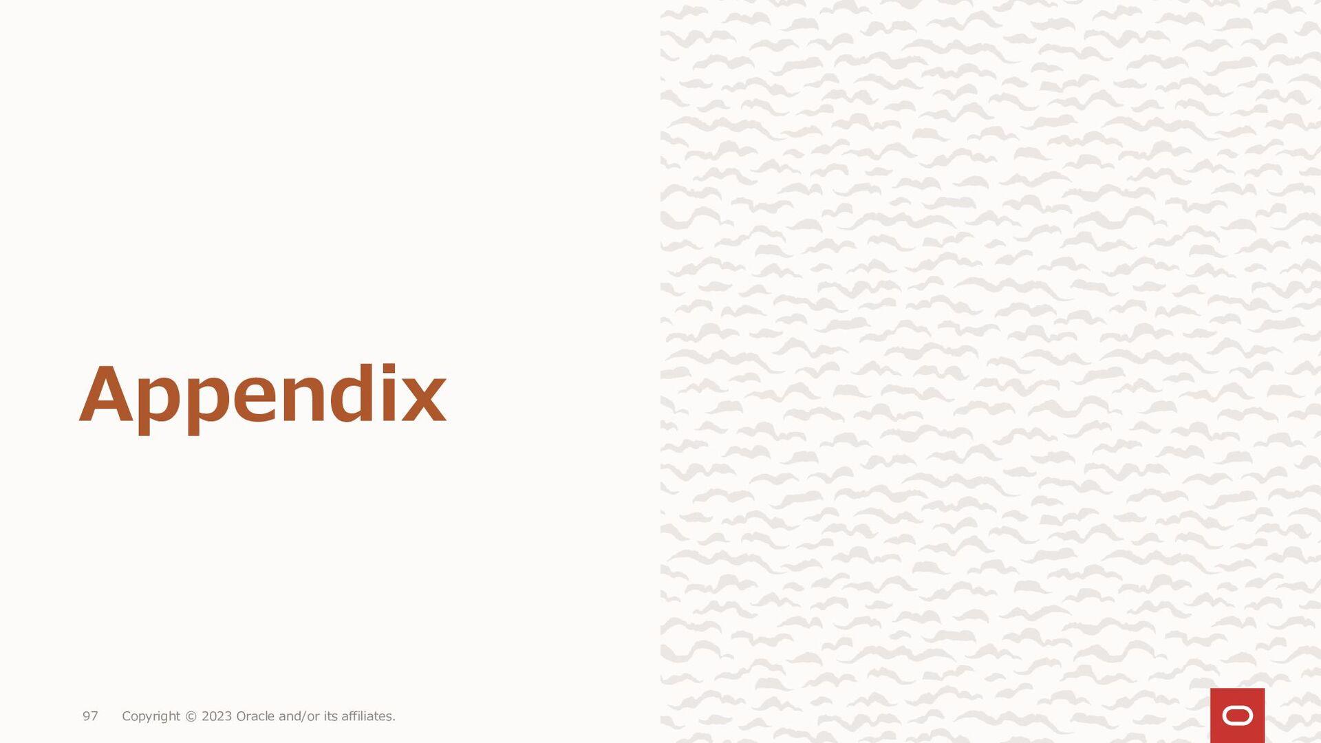 Database Cloud Service BM / VM よくある問い合わせ⑤ DATA ...