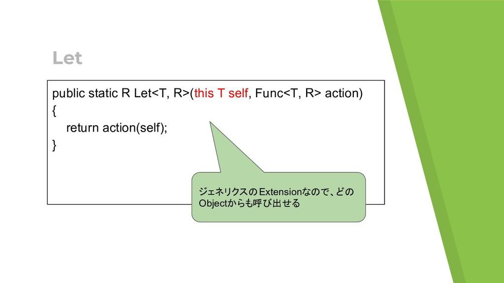 Let public static R Let<T, R>(this T self, Func...