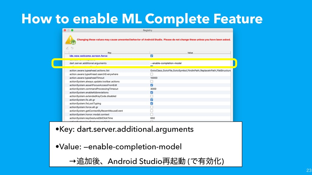 How to enable ML Complete Feature •Key: dart.se...