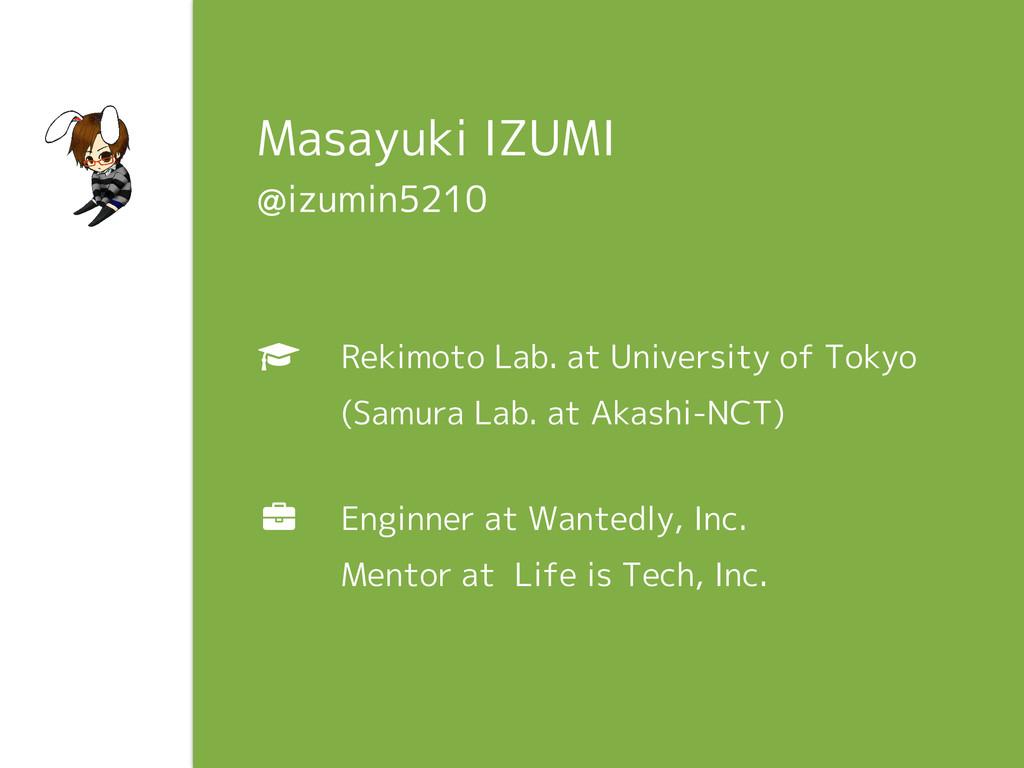 Ƅ Rekimoto Lab. at University of Tokyo (Samura ...