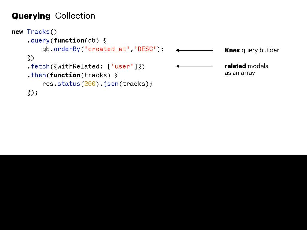 Querying new Tracks() .query(function(qb) { qb....