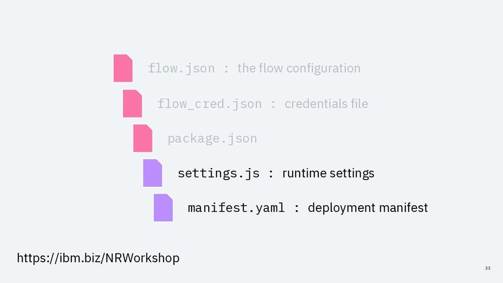33 flow.json : the flow configuration flow_cred...