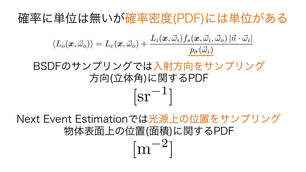 ֬ʹ୯Ґແ͍͕֬ີ 1%' ʹ୯Ґ͕͋Δ Lo (x, o ) = Le (x, ...