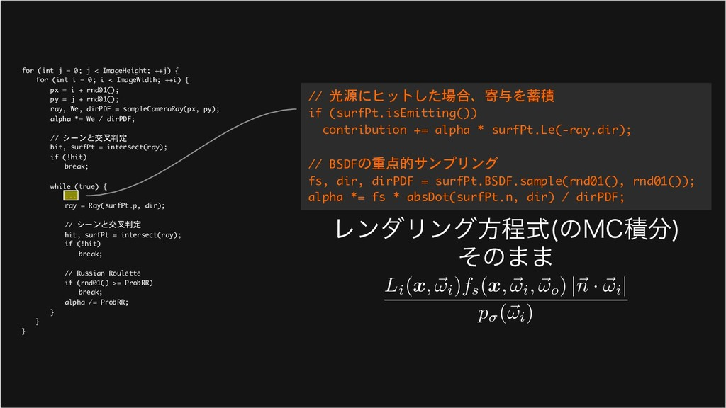 for (int j = 0; j < ImageHeight; ++j) {   for (...