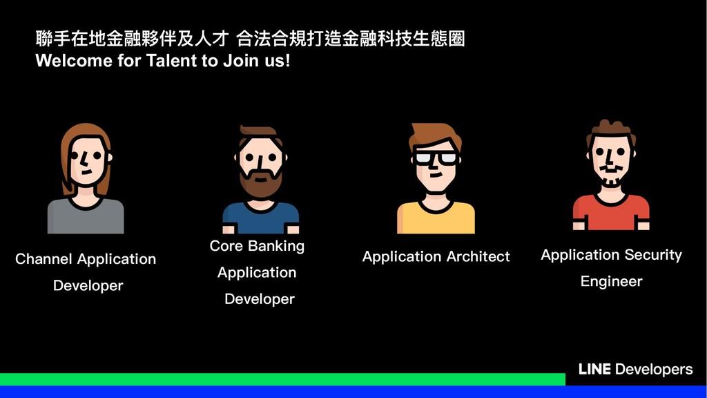 肥ಋ瑿ᰂᣟफ़֎现Ո ݳဩݳ憒蝨ᰂᣟᑀದኞ眲瑹 Welcome for Talent to...