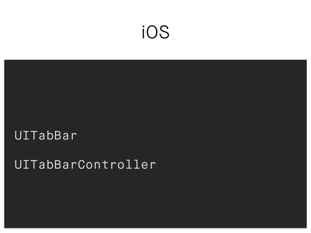 iOS UITabBar UITabBarController