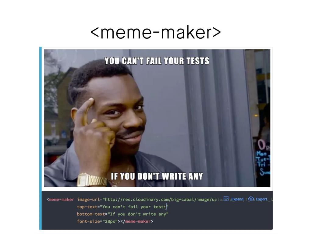 <meme-maker>