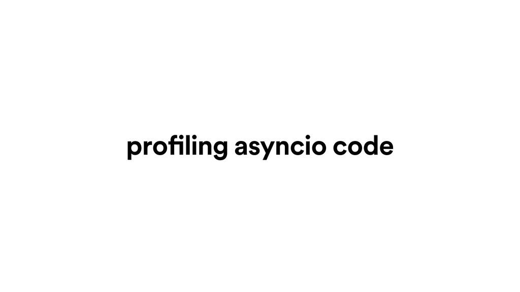 profiling asyncio code