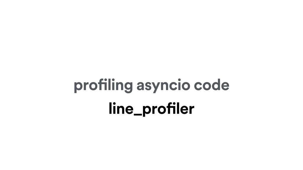 profiling asyncio code line_profiler