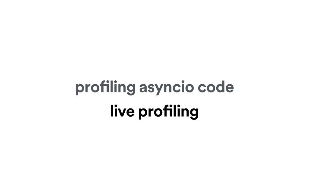 profiling asyncio code live profiling