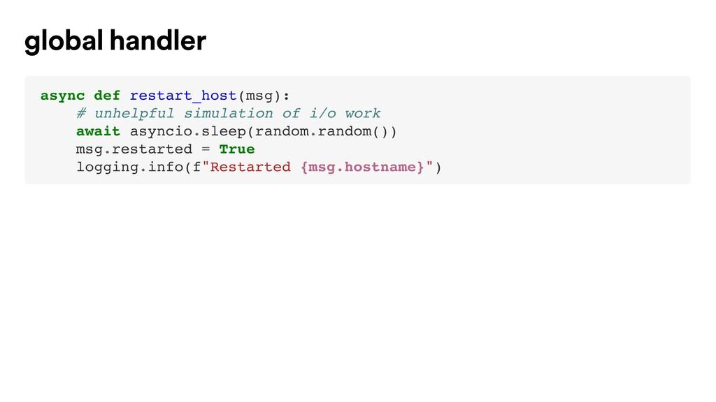 async def restart_host(msg): # unhelpful simula...