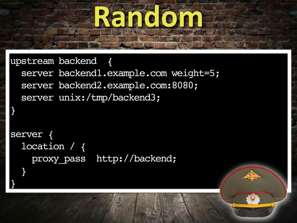 upstream backend { server backend1.example.com ...