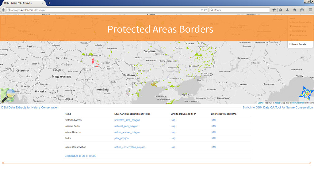 Protected Areas Borders