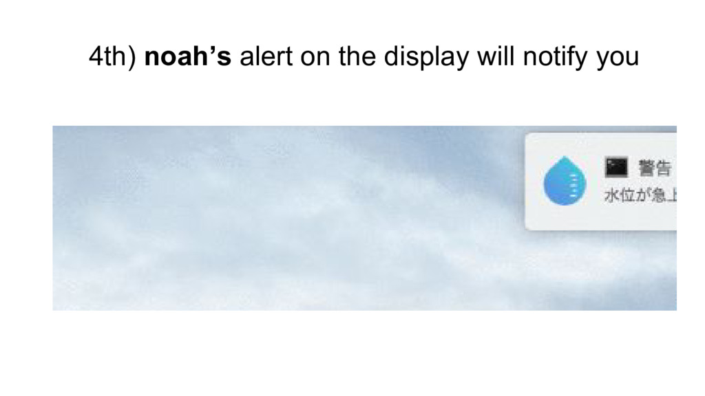 4th) noah's alert on the display will notify you