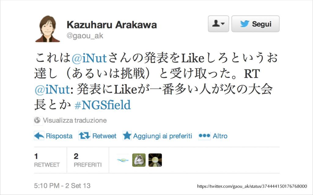 https://twitter.com/gaou_ak/status/374444150176...