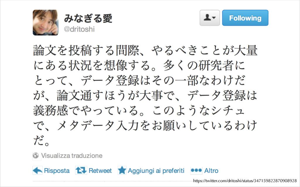 https://twitter.com/dritoshi/status/34715982287...