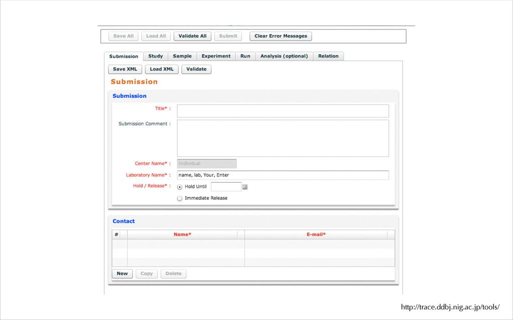 http://trace.ddbj.nig.ac.jp/tools/