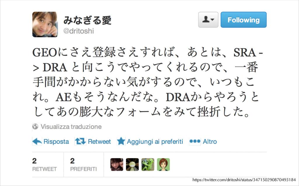 https://twitter.com/dritoshi/status/34715029087...
