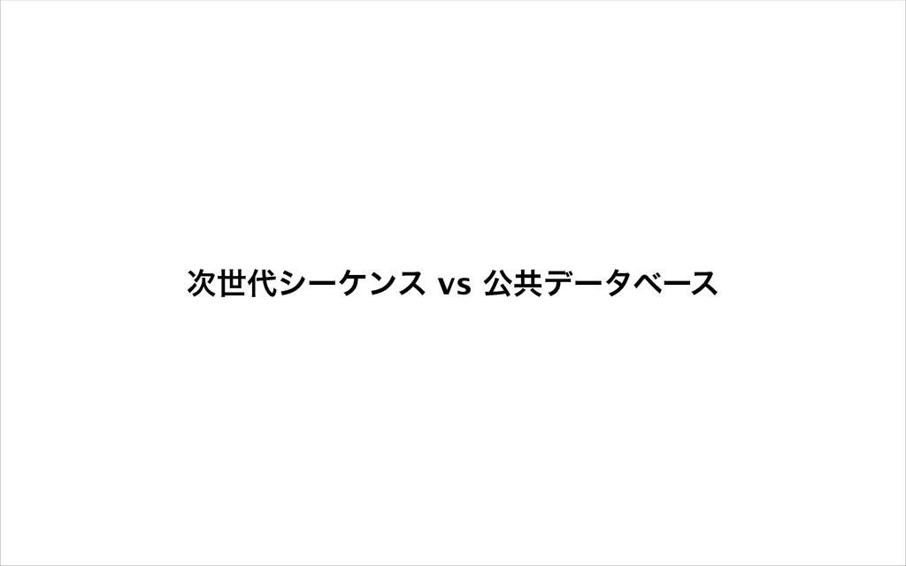 ੈγʔέϯε vs ެڞσʔλϕʔε