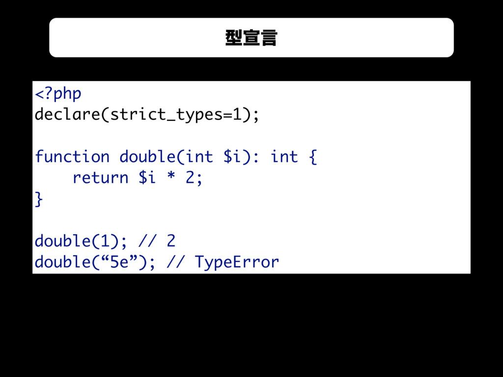 &MPRVFOU 3FQPTJUPSZ <?php declare(strict_types=...