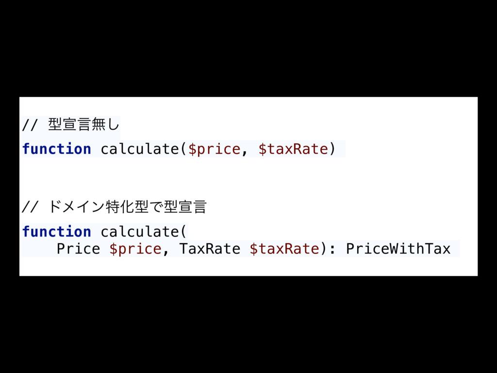 &MPRVFOU 3FQPTJUPSZ // ܕએݴແ͠ function calculate...