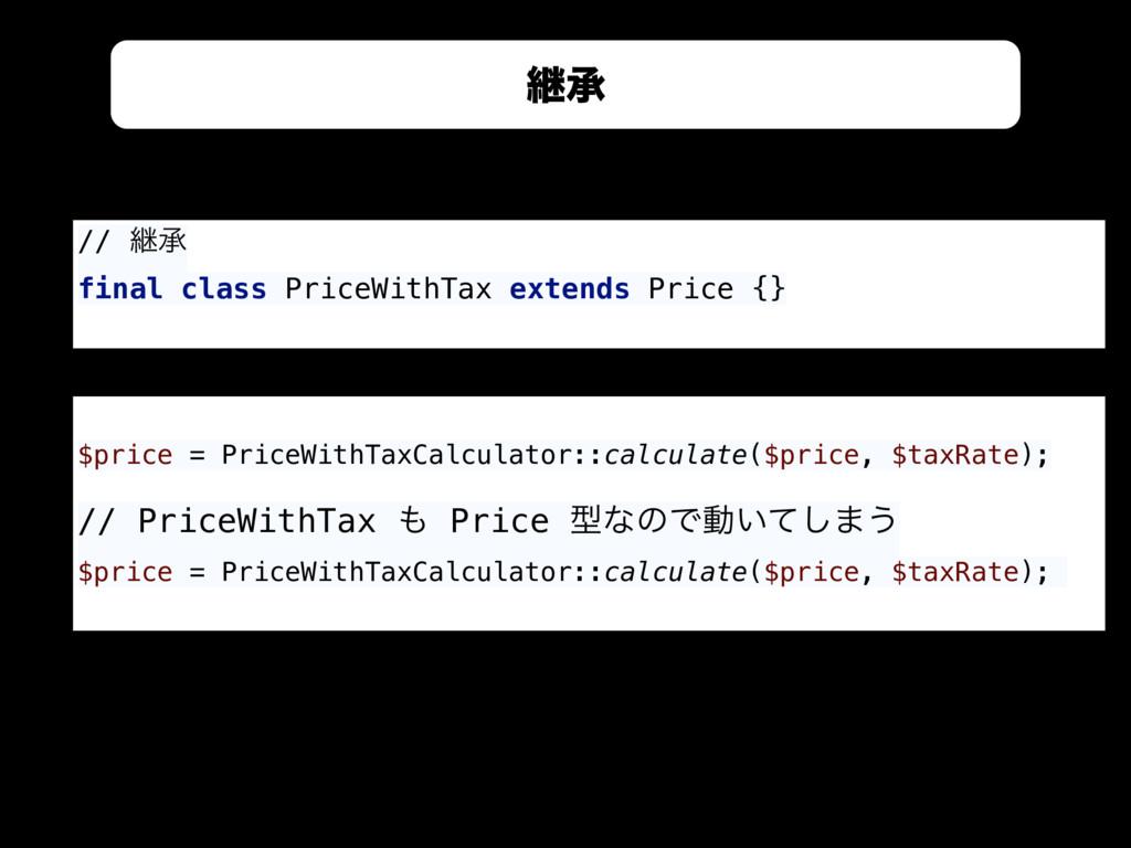 &MPRVFOU 3FQPTJUPSZ // ܧঝ final class PriceWith...