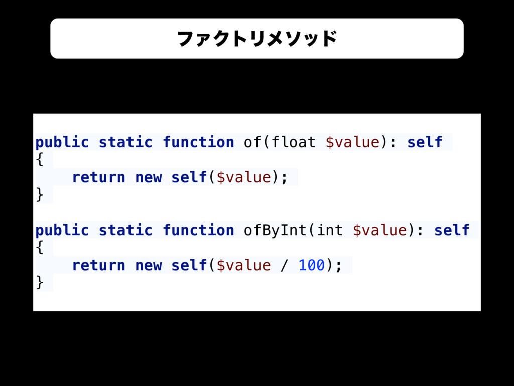 &MPRVFOU 3FQPTJUPSZ ϑΝΫτϦϝιου public static fun...