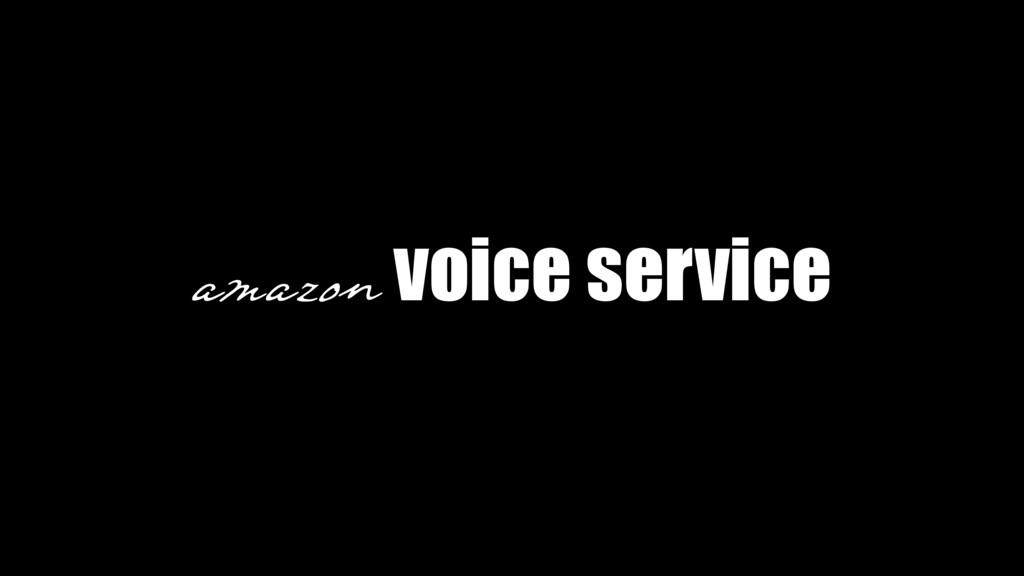 amazon voice service