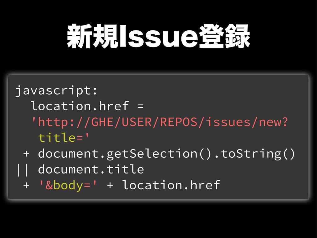 ৽ن*TTVFొ javascript: location.href = 'http://G...