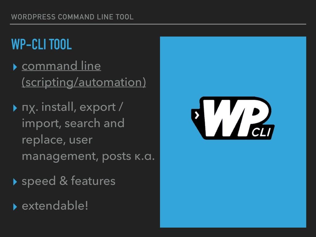 WORDPRESS COMMAND LINE TOOL WP-CLI TOOL ▸ comma...