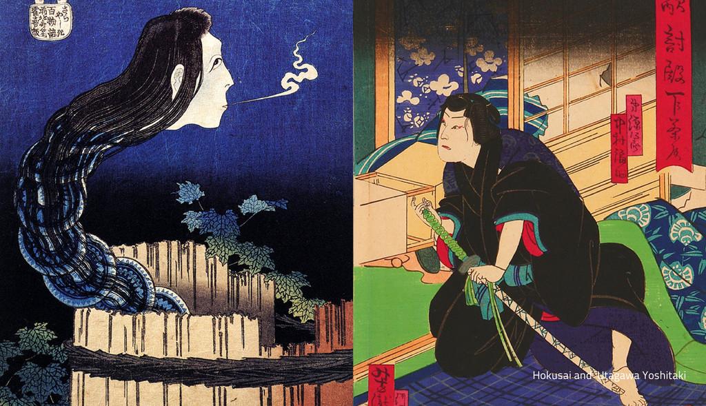 Hokusai and Utagawa Yoshitaki