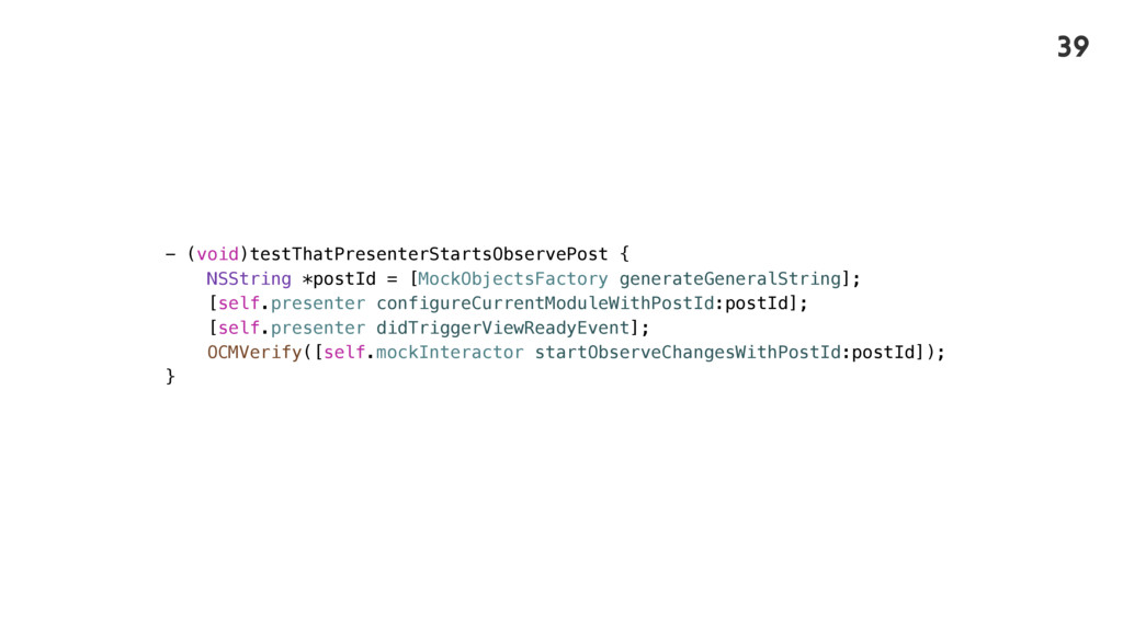- (void)testThatPresenterStartsObservePost { NS...