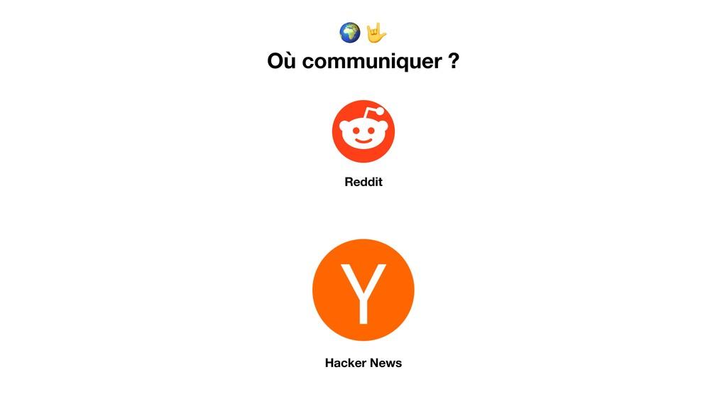 Où communiquer ? Reddit Hacker News