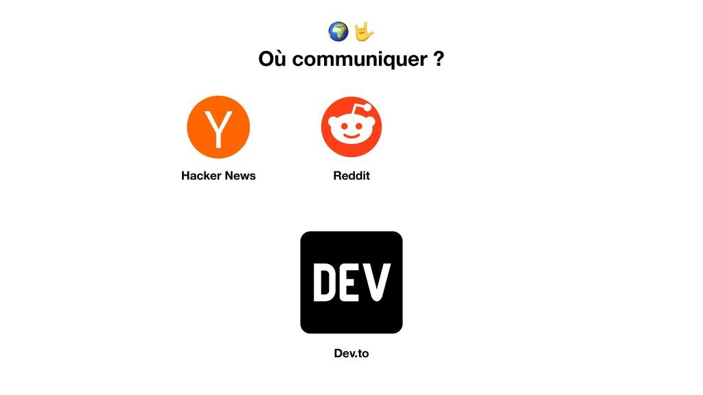 Où communiquer ? Hacker News Dev.to Reddit