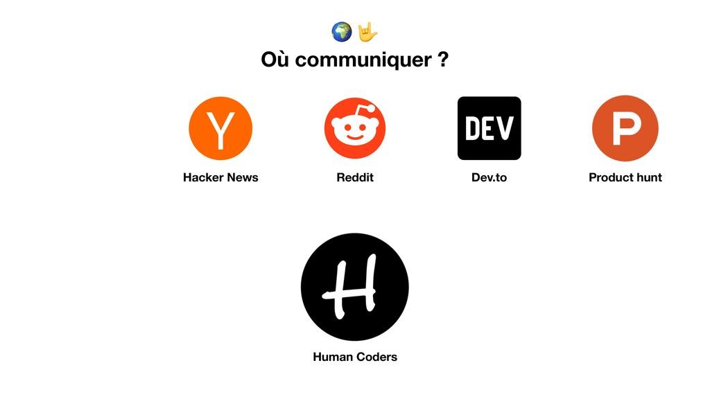 Où communiquer ? Product hunt Human Coders De...