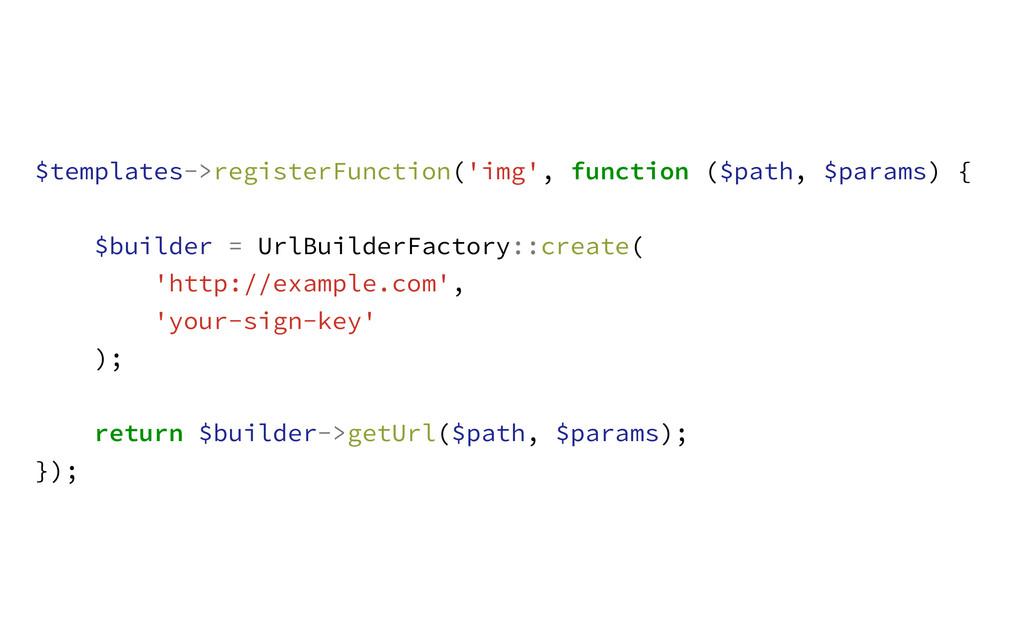 $templates->registerFunction('img', function ($...