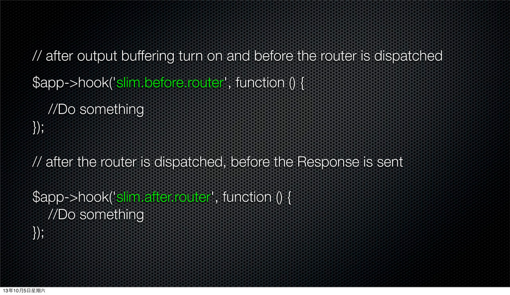 // after output buffering turn on and before th...