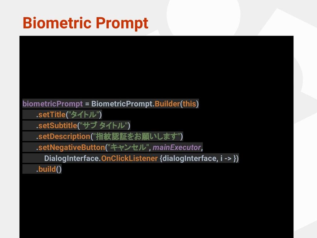 Biometric Prompt biometricPrompt = BiometricPro...