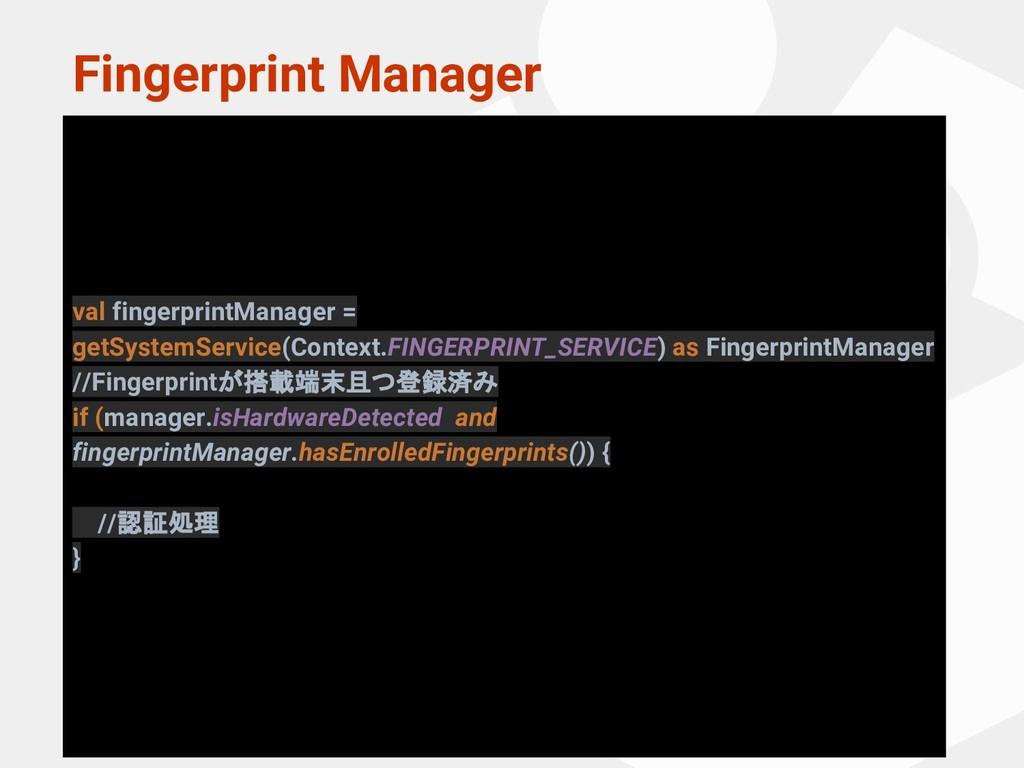 Fingerprint Manager val fingerprintManager = ge...