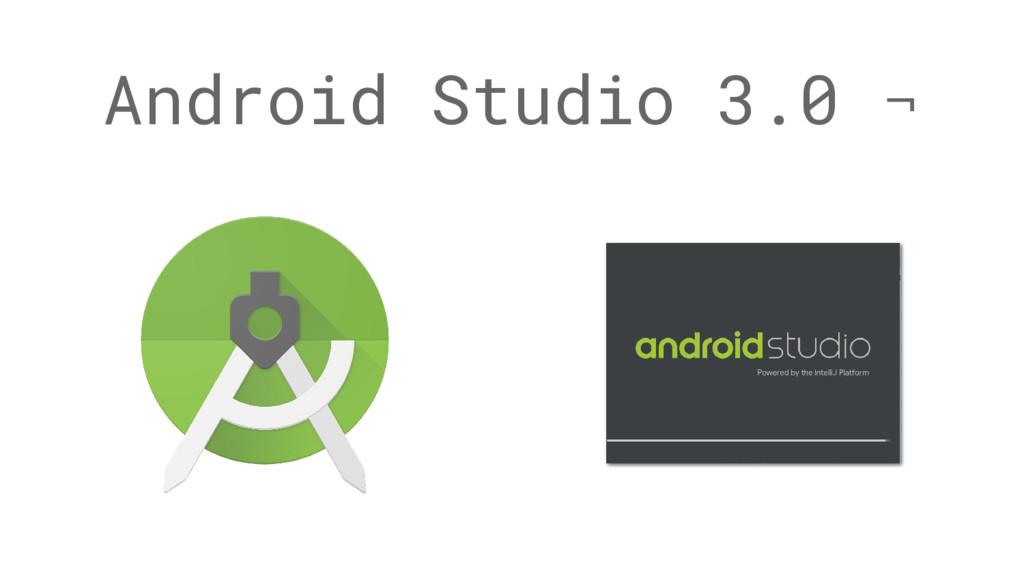 Android Studio 3.0 ¬