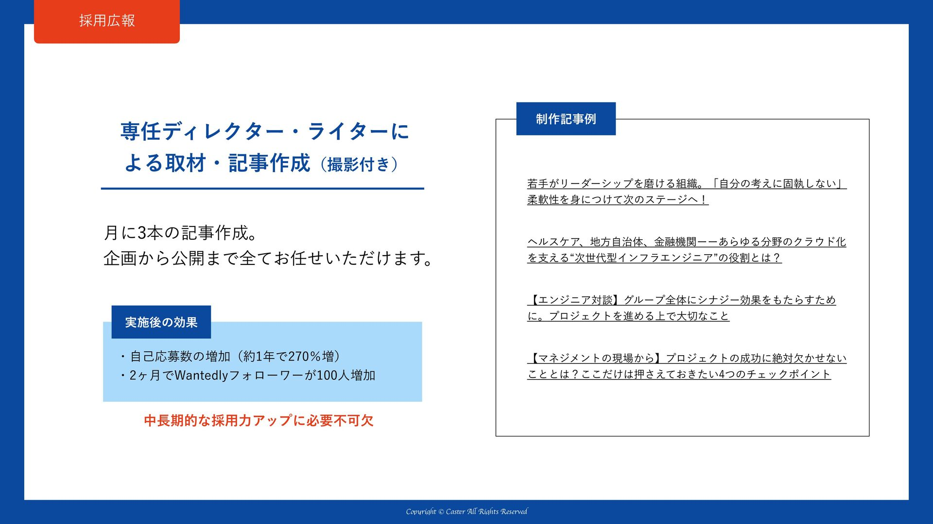 Copyright © Caster All Rights Reserved اۀใ גࣜձ...