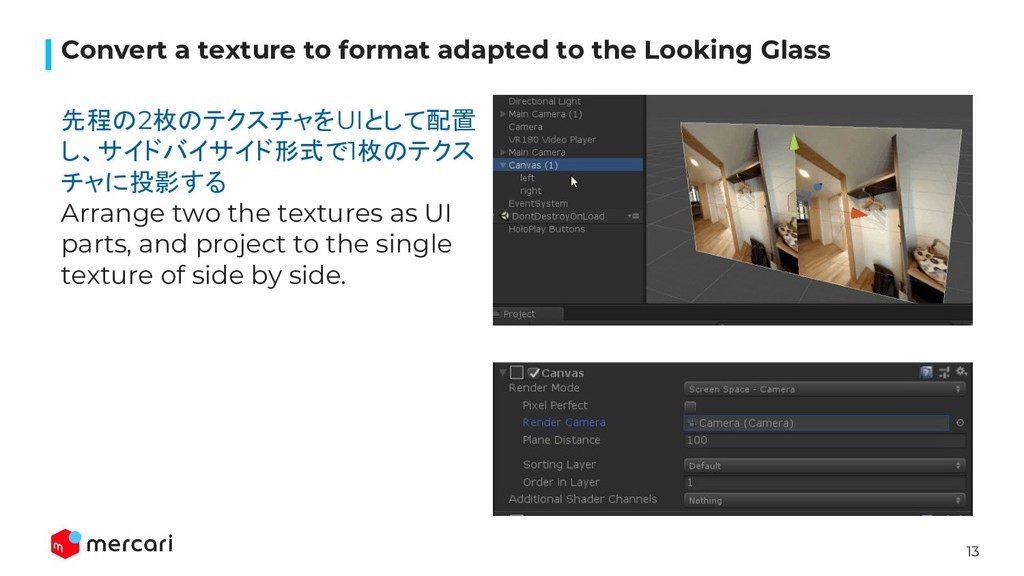 13 Convert a texture to format adapted to the L...