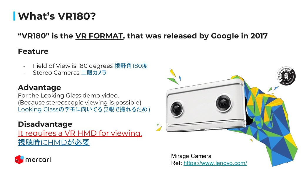 6 What's VR180? Feature - Field of View is 180 ...