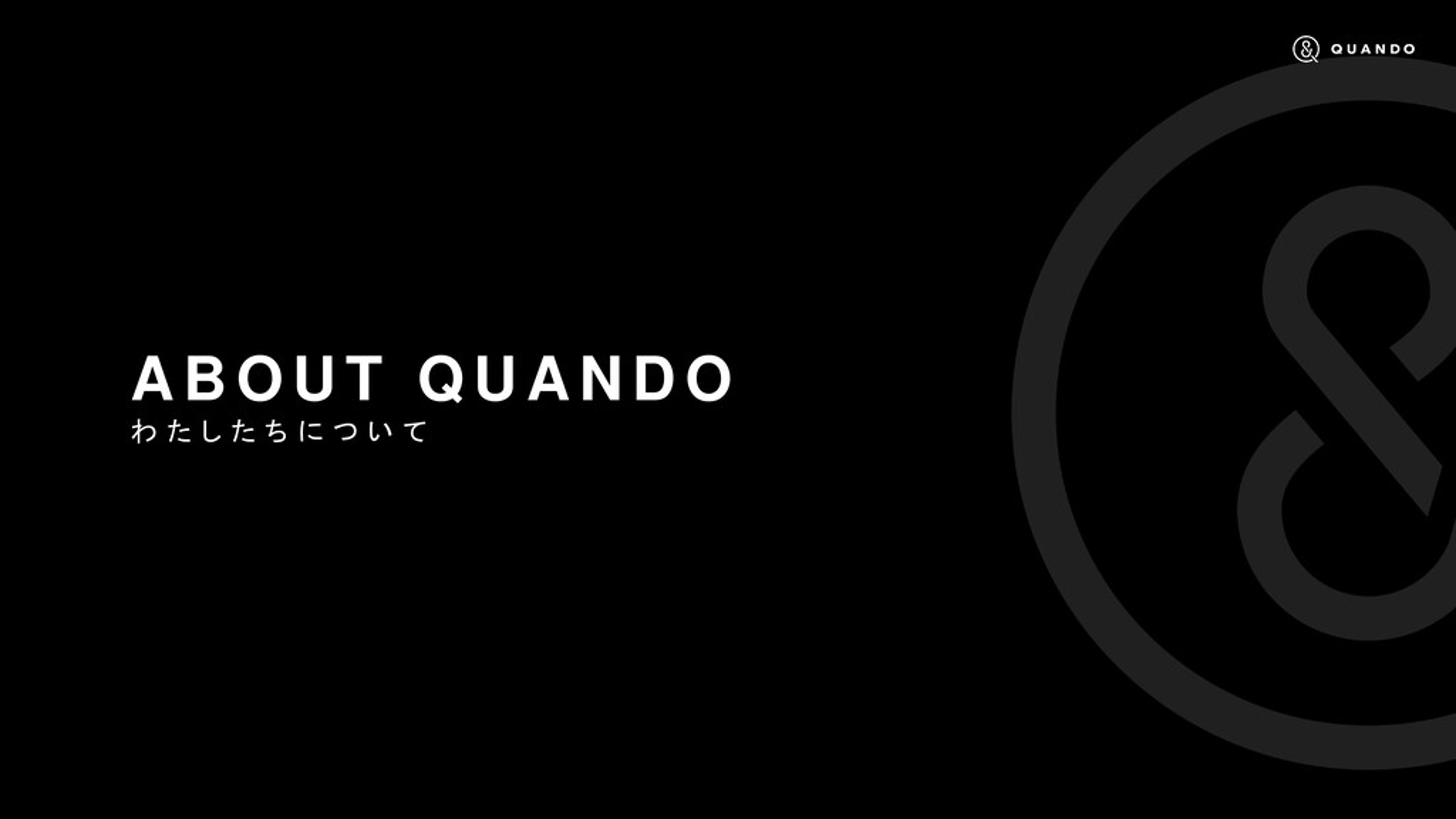 01 4 QUANDO,Inc. ( ) 12 20 ( ) 6 11 FukuokaGrow...