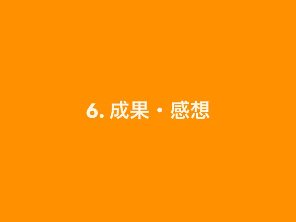 6. Ռɾײ