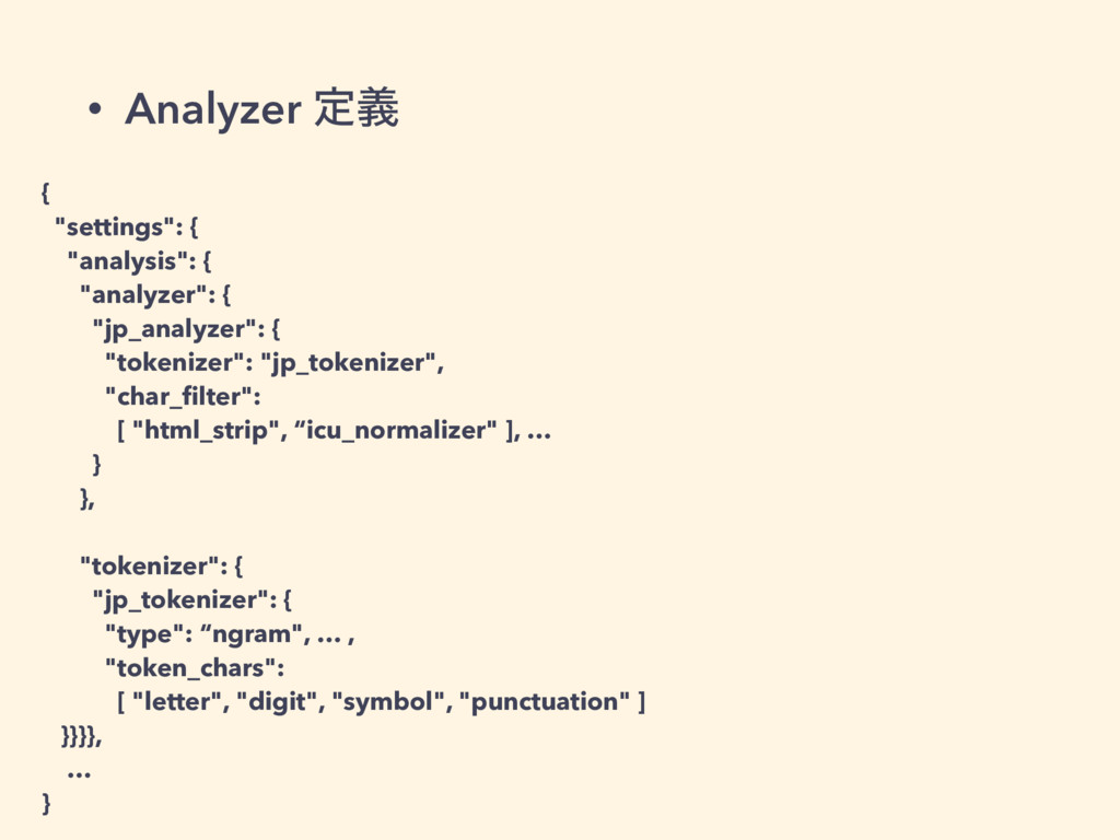 "• Analyzer ఆٛ { ""settings"": { ""analysis"": { ""an..."