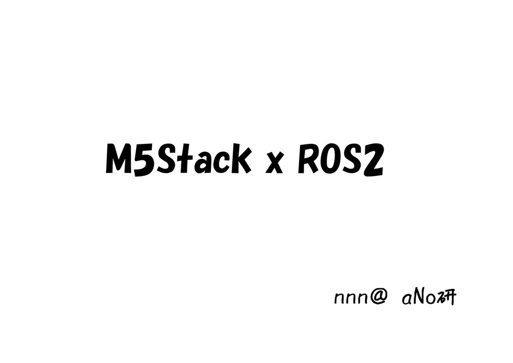 M5Stack x ROS2
