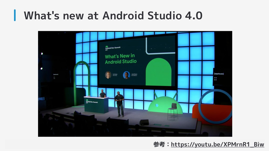 What's new at Android Studio 4.0 参考:https://you...