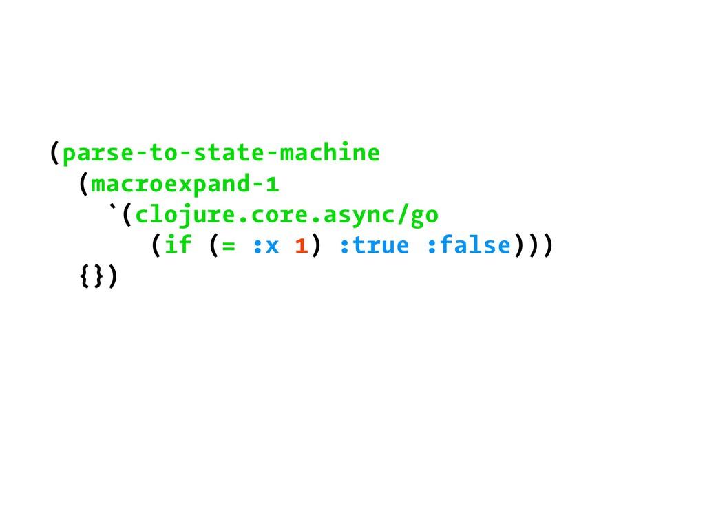 (parse-to-state-machine (macroexpand-1 `(clojur...